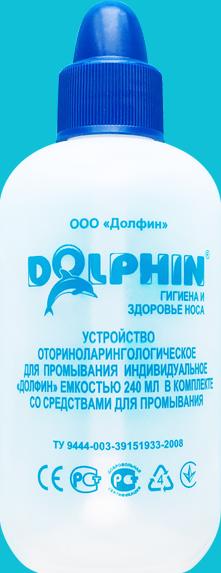 Картинки по запросу долфин от насморка фото